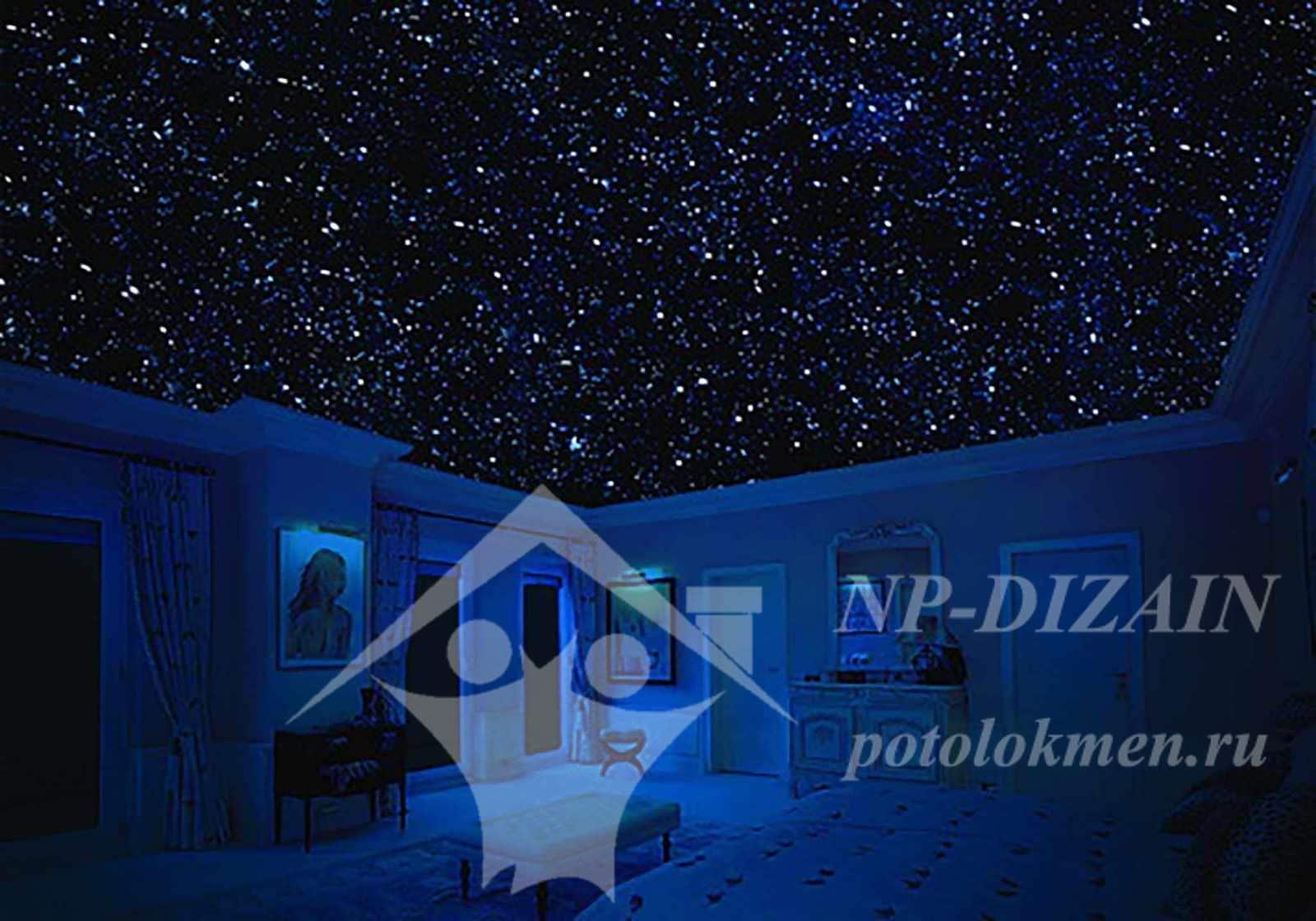 """Натяжные потолки """"Звездное небо"""""""